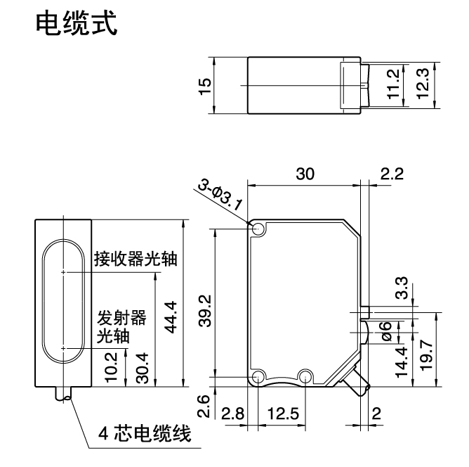 Cable type sensor