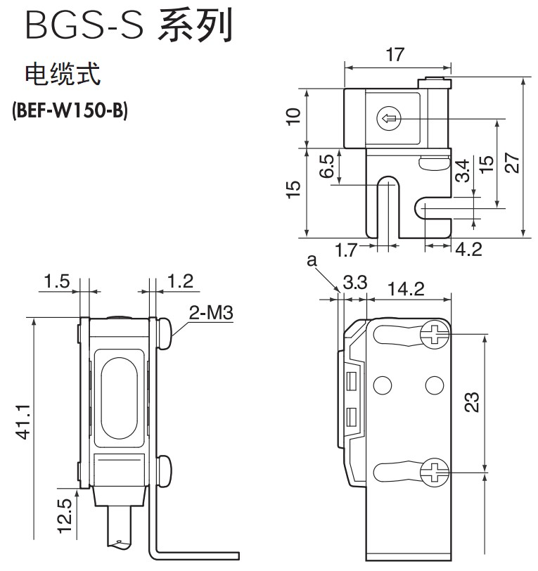 BGS type Cable type(BEF-W150-B)