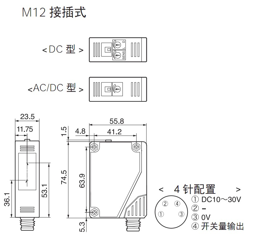M12 Connector type
