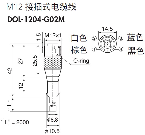 Anti-cloud reflector V-60K M12 connector cable 6009 382