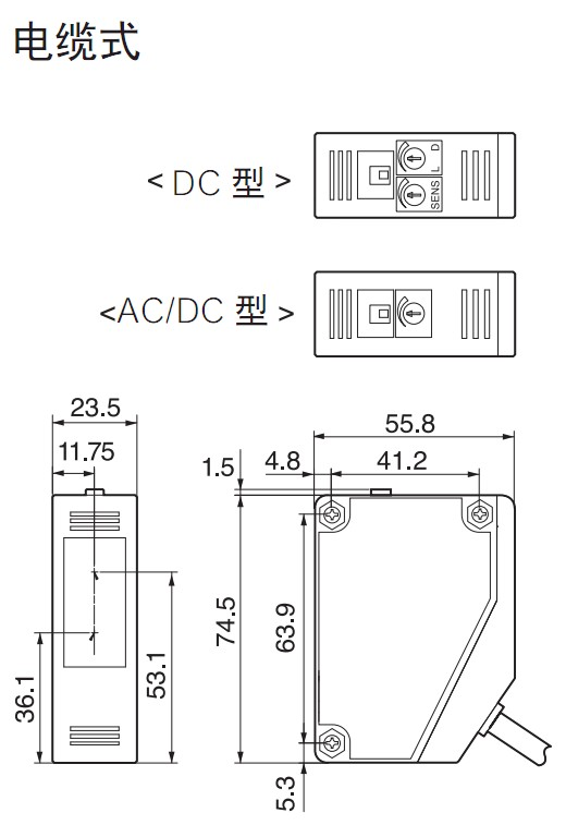 Cable type